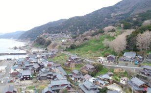 居倉町集落