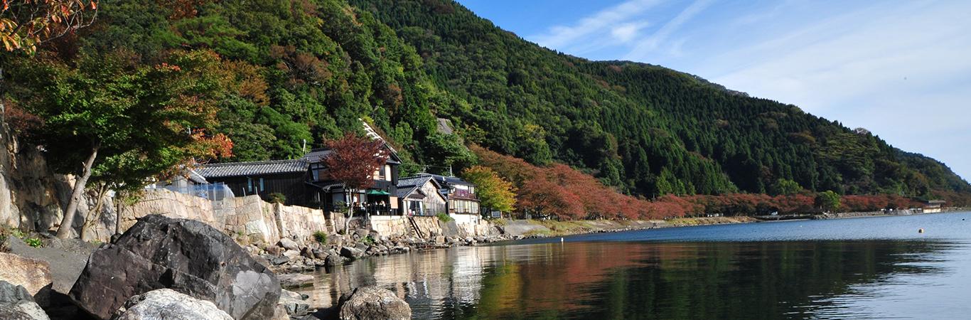 高島市海津・西浜・知内の水辺景観