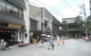 文珠智恩寺の門前と四軒茶屋