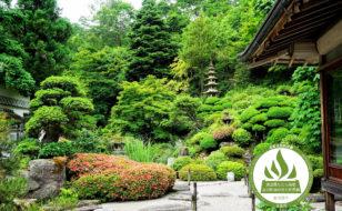 絲原氏庭園